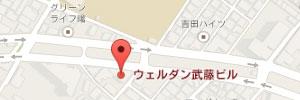 SSJ Japan Office Soft Servo