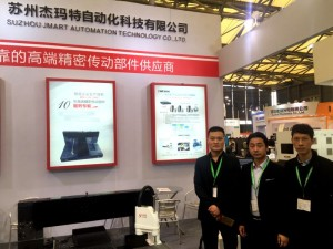 RMX and WMX2 Demo booth Suzhou JMART Automation Technology