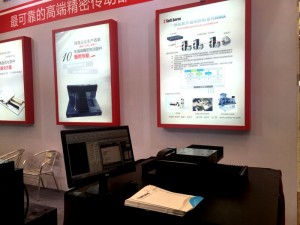 RMX and WMX2 Demo booth LASER World of PHOTONICS China 2016